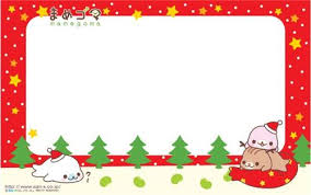 7 best images of printable christmas cards for friends free