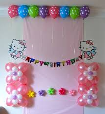 birthday wall decoration ideas inspirational home designing