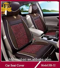 housse de siege en cuir pour voiture en cuir perles en bois housse de siège coussin pour voiture
