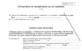 autorisation domiciliation si e social réduction jpg