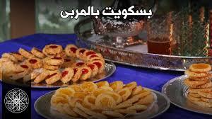 cuisine choumicha arabe choumicha gâteau marocain sablés à la confiture شميشة بسكويت