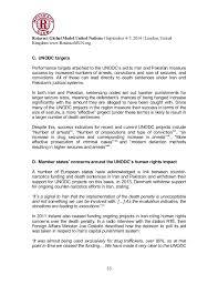 rotaract global model united nations 2014