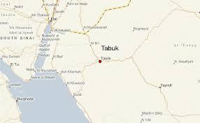 tabuk map tabuk weather forecast