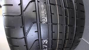 how wide are the lamborghini aventador s rear tires