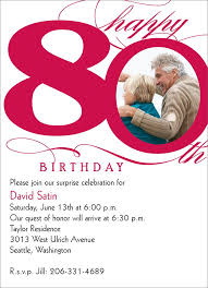 80th birthday invitations afoodaffair me