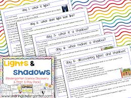 light and shadows lesson plans shine your little light on differentiated kindergarten