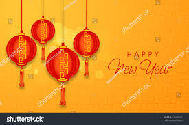 happy new year celebrations traditional red stock vector 233806276