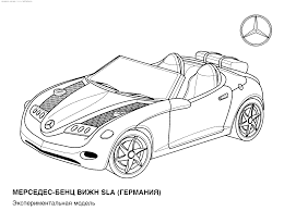 printable 39 boys car coloring pages 8351 cars coloring pages