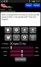 text to speech engine apk vaja text to speech engine 3 4 13 apk