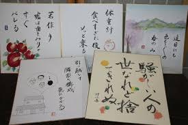 papier peint sp馗ial cuisine 株式会社リヴレーゾン 川柳で脳トレをしよう