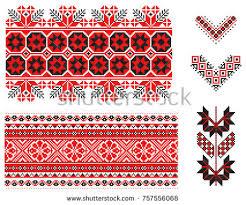 ukrainian ornaments ukrainian ornament stock images royalty free images vectors