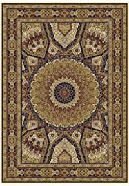 Small Cream Rug Amazon Com Traditional Beige Cream 3x2 Rug Persian Area Rugs