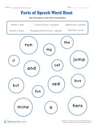 kindergarten grammar worksheets u0026 free printables education com