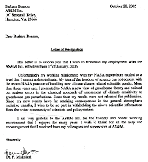 friendly termination letter 35 referral thank you letter home