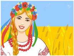 ukrainian thanksgiving 310 ukrainian woman stock illustrations cliparts and royalty free