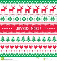 joyeux noel christmas cards joyeux noel card scandynavian christmas pattern royalty free