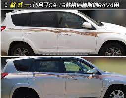 toyota rav4 spare tire shop for 09 10 11 12 toyota rav4 color of the car