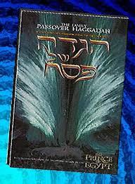haggadah transliteration haggada s in frank s hebrew book store