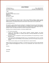 human capital consultant cover letter