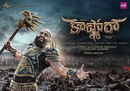 kashmora movie review kashmora telugu movie review karthi