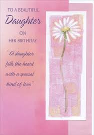 tall daisy with glitter in white frame die cut daughter birthday