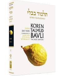 steinsaltz talmud the israeli source