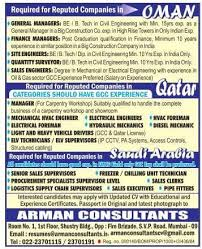 civil engineering jobs in dubai for freshers 2015 mustang job in gulf country maintenance engineer salary in dubai kuwait uae