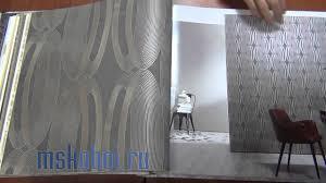 Ornamental Home Design Inc by каталог Marburg Ornamental Home Youtube
