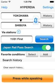 hyperdia japan rail search apk hyperdia by voice for ios free and software reviews