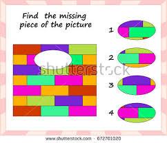 logic stock images royalty free images u0026 vectors shutterstock