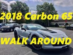 kerbeck corvette reviews 2018 corvette 2018 corvette carbon 65 edition