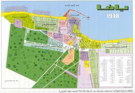 Israel Map 1948 Detailed Map Of Jaffa Before Nakba Tel Aviv U2022 Mappery