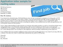 roofing sales application letter