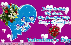 animated cards animated valentines day greeting ecard for greeting cards