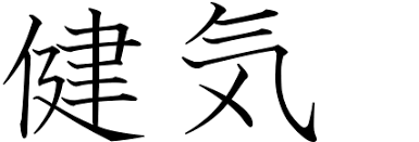 symbols and font