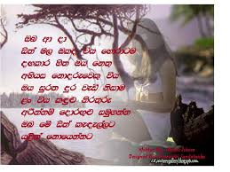 wedding wishes sinhala nisadas lkpicturesgallery the most popular sri lankan