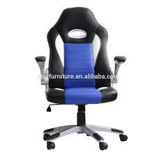 Chair Swivel Mechanism by Swivel Rocker Mechanism Swivel Rocker Mechanism Suppliers And
