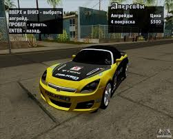saturn sky red saturn sky red line 2007 v1 0 for gta san andreas