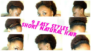 hair styles for back of 9 back to school hairstyles for short natural hair the curly