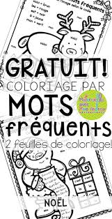 Beginner French Worksheets Best 25 Free French Lessons Ideas On Pinterest Learn French