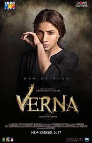 buy online movie tickets best cinema karachi u2013 mega multiplex cinema