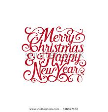 merry happy new year vector stock vector 516397186