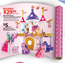 mlp wedding castle px my pony princess wedding castle only 24 96 price