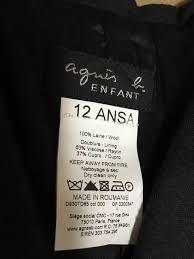 agnes b siege social メルカリ 美品 agnes b アニエスベー 男児 フォーマル スーツ 150