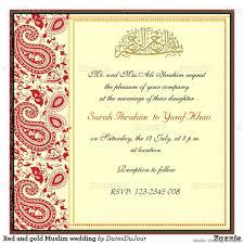 islamic invitation cards muslim wedding cards design templates free matik for