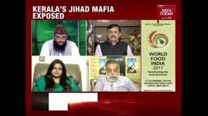 operation conversion factory love jihad mafia exposed by india