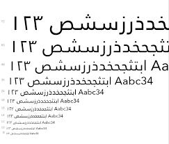 janna regular fonts com