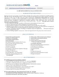 Sample Resume For Hr And Admin Executive Resume Is Attached For Your Perusal Best College Admission Essays