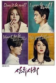 film korea sub indo streaming film terbaru drama korea nkmovie nonton film streaming online