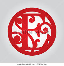 monogram e stock images royalty free images u0026 vectors shutterstock